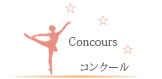 Concours コンクール